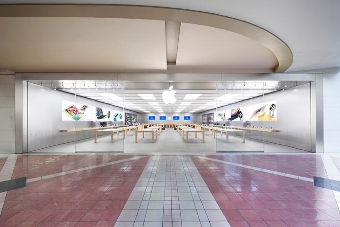 Apple Place Ste-Foy (Québec)